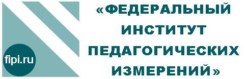 ФИПИ.ру